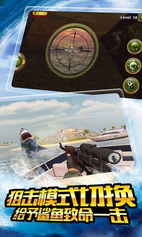 饥鲨狩猎者游戏官方安卓版 v1.0