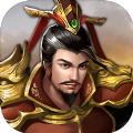 三国志贾诩传游戏官方版 v1.0