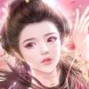 苍穹仙传手游官方版 v1.0