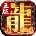 最牛传奇手游官网版 v1.0.0