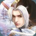 青云浮仙记手游官方版 v1.0
