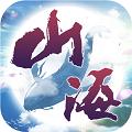 斗罗山海之墟手游官方版 v1.9.0