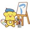 快乐画板游戏安卓版 v1.0