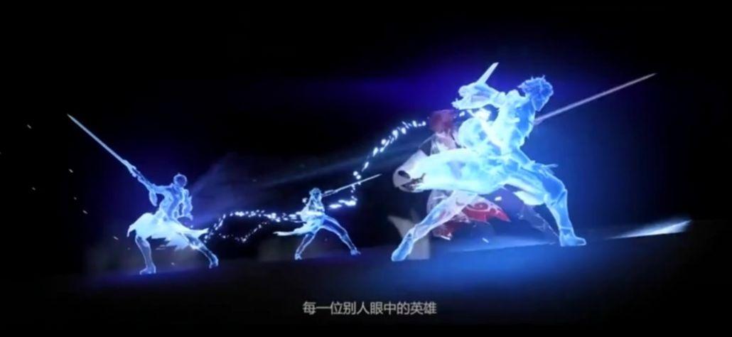 王者荣耀破晓手游官网测试版 v1.0