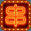 烧烤串串游戏红包版 v0.1