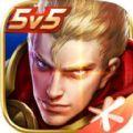 王者美化包4.0全皮肤正版不封号 v1.0.0