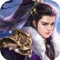 剑荡苍穹录手游官网版 v1.0