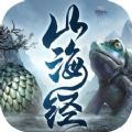 山海经之魔蛙传说手游(激活码)-山海经之魔蛙传说安卓版下载v2.0