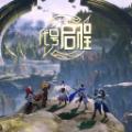 启程王者荣耀手游官方版 v1.0