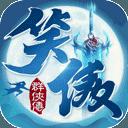 笑傲群侠传h5手游(礼包码)-笑傲群侠传h5官方版下载v2.1