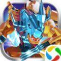 进化吧暴龙兽变态版单机版下载 v2.0.2