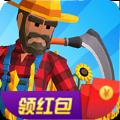 农场打工人领红包游戏 v1.0.5