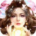 紫薇仙梦手游官方版 v1.0
