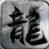 土城争霸修改版手游-土城争霸修改版下载v1.76