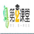 青骄第二课堂登录入口登录页 v1.0