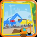 迷你校园卡车游戏免费版 v1.0
