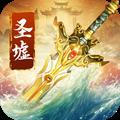 九州轩辕志手游官方版 v1.0