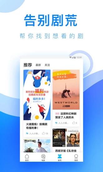 千层浪视频2020官网网站入口 v1.0