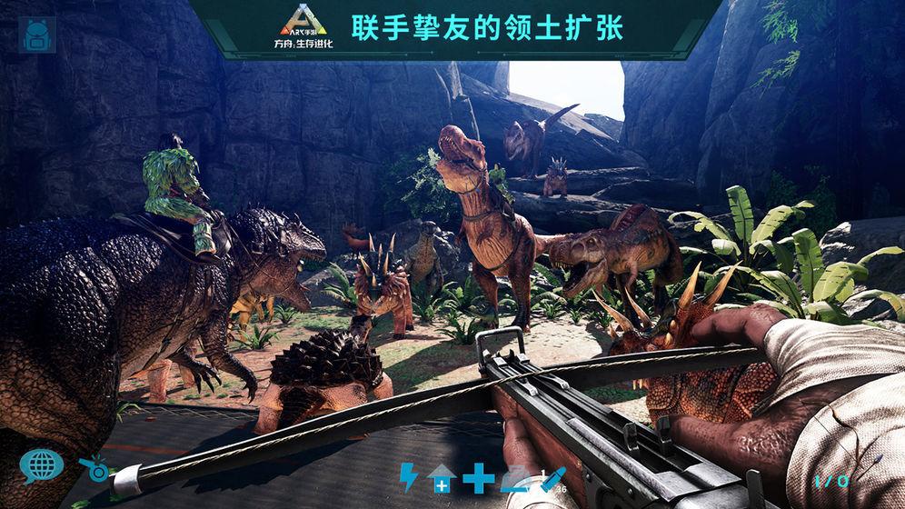 方舟生存进化破解版上帝模式无限琥珀无敌版 v2.0.20