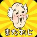爷爷还没出现游戏中文汉化版下载 v1.0.0