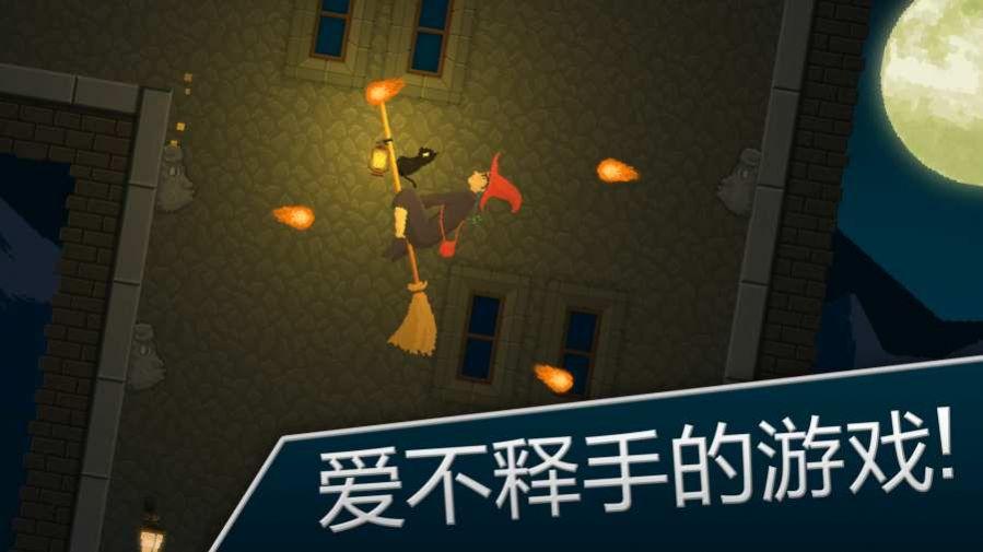 女巫C级资格证游戏安卓版 v1.1