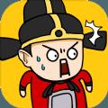 三国创业记游戏官方版 v1.0