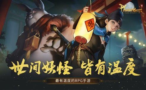 2020抖音游戏樱梦神游最新红包版 v1.0