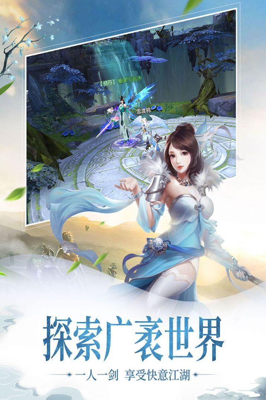 百炼苍穹录手游官方版 v1.5.3.5