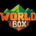 超级世界盒子2020最新中文破解版 v0.6.188