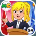 我的城市选举日游戏免费完整版(My City Election Day) v1.0