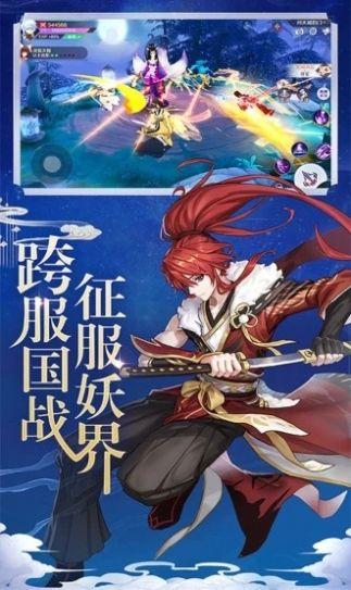 元气萌姬物语手游官方版 v1.18.5