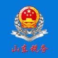 电子税务局官网app最新版 v1.1