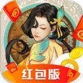 飘渺仙途手游红包版 v1.2.8.1