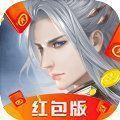 九歌仙乐红包福利版 v1.0