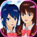 樱花校园模拟器婚纱苹果手机ios版 v1.037.10