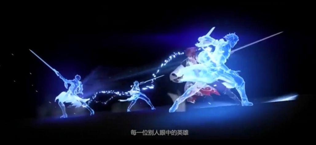 王者荣耀破晓手游官网测试版图片4