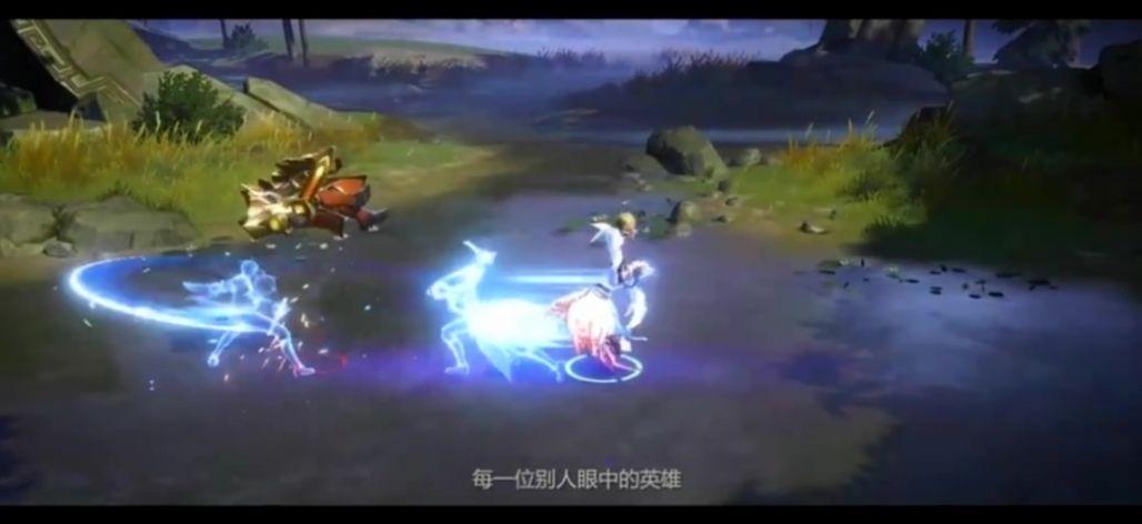 王者荣耀破晓手游官网测试版图片3