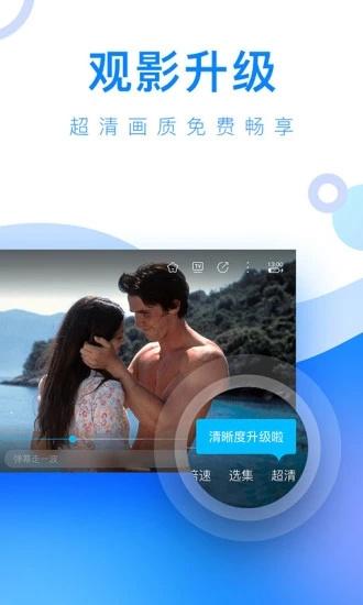千层浪视频2020官网网站入口图片1