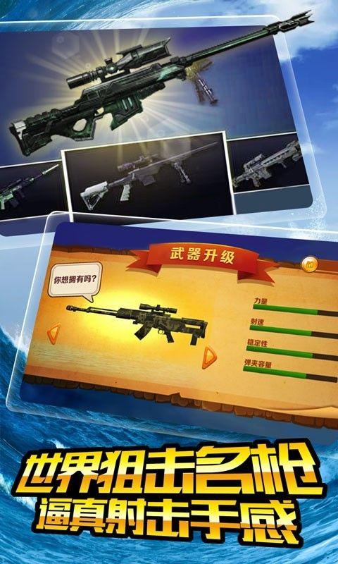 饥鲨狩猎者游戏官方安卓版图片1