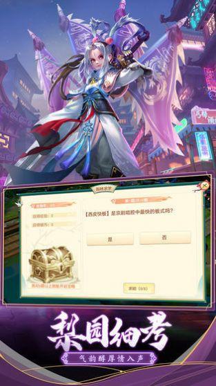 神雕奇侠传手游红包版图片1