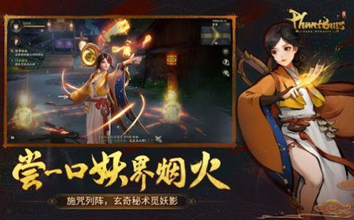 2020抖音游戏樱梦神游最新红包版图片1