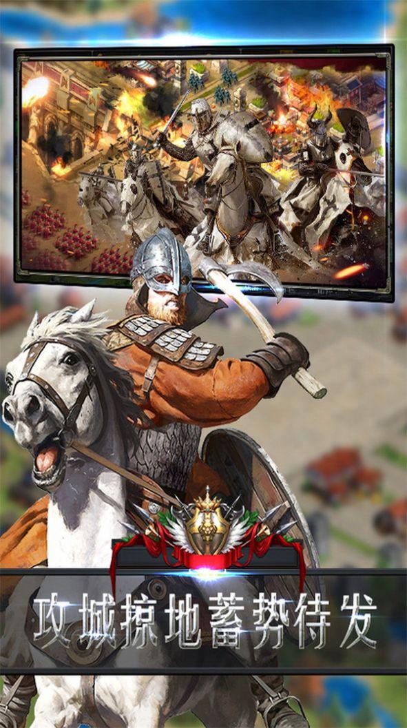 帝国警戒2手游官方版图片1