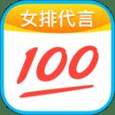 作业帮免费拍照搜题目秒出答案app下载-作业帮2021安卓下载安装v13.15.4