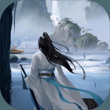 仙道永恒手游官方正式版下载-仙道永恒安卓最新安装包v5.1