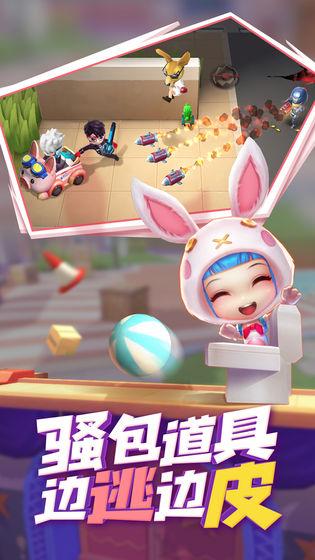 逃跑吧少年无限钻石免费领取永久角色最新版下载v7.4.5
