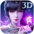 斗罗大陆魂师对决正版免费安装下载v2.0.2