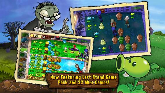 植物大战僵尸魔改手机版9.5老版本免费下载