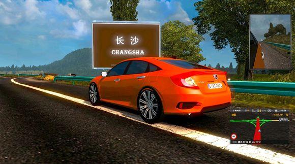 遨游中国2豪车版手机中文版解锁中国地图v1.0