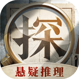 赏金侦探手机解谜游戏正版下载v1.0.5