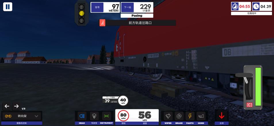 欧洲火车模拟器2汉化无限金币全解锁2021免费下载v1.1